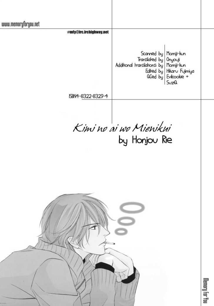 Kimi no Ai wa Mienikui 1 Page 2