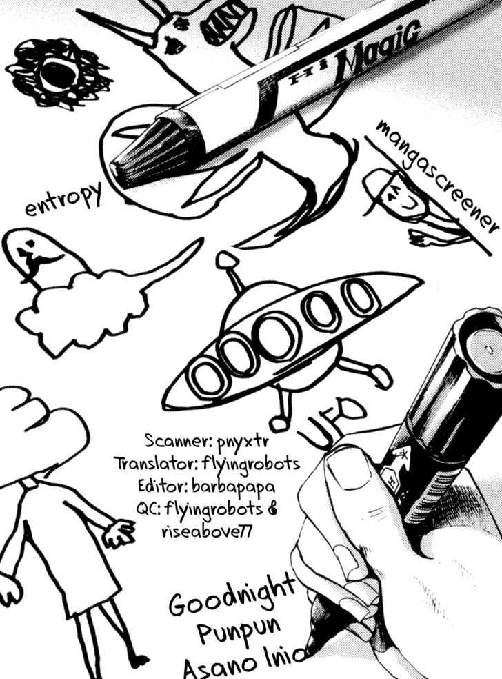 Oyasumi Punpun 15 Page 1