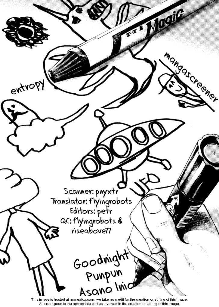 Oyasumi Punpun 17 Page 1