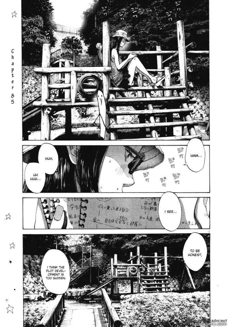 Oyasumi Punpun 85 Page 1