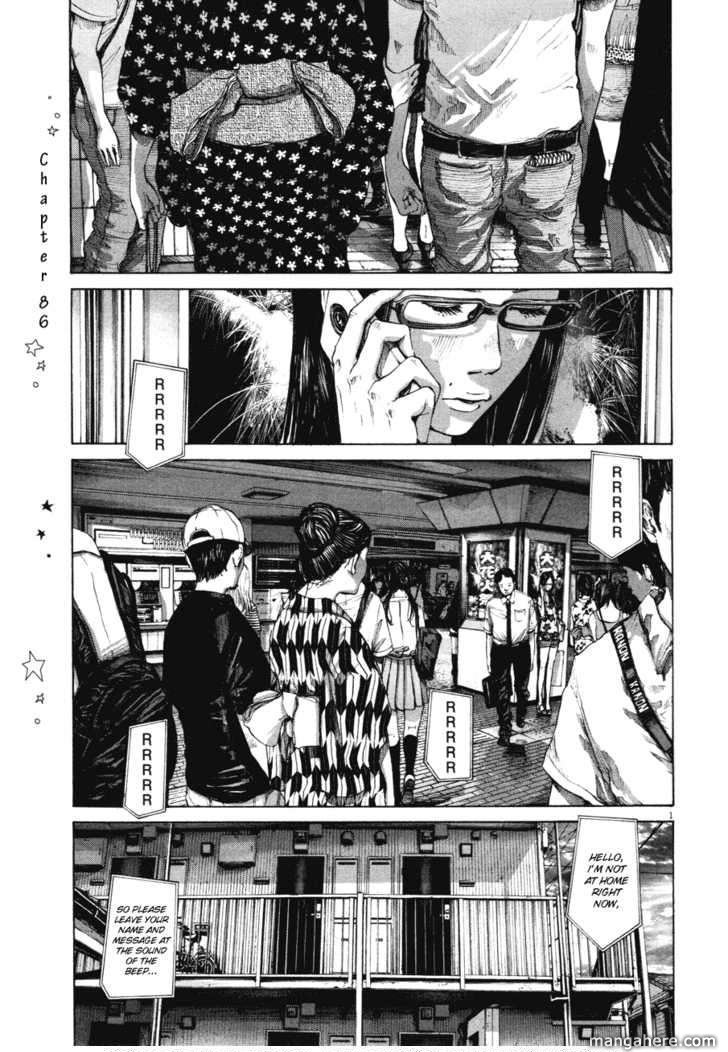 Oyasumi Punpun 86 Page 1