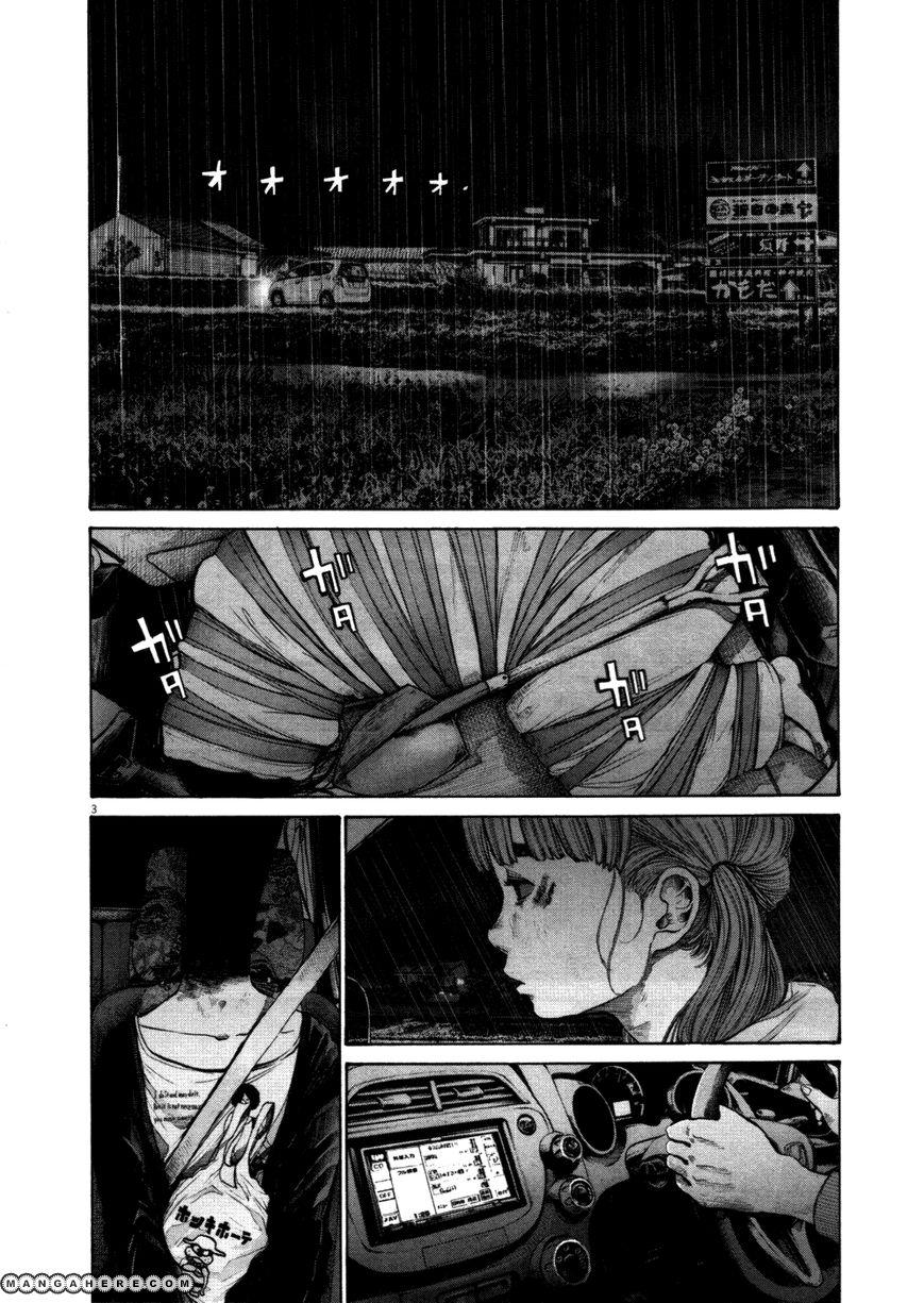 Oyasumi Punpun 116 Page 2