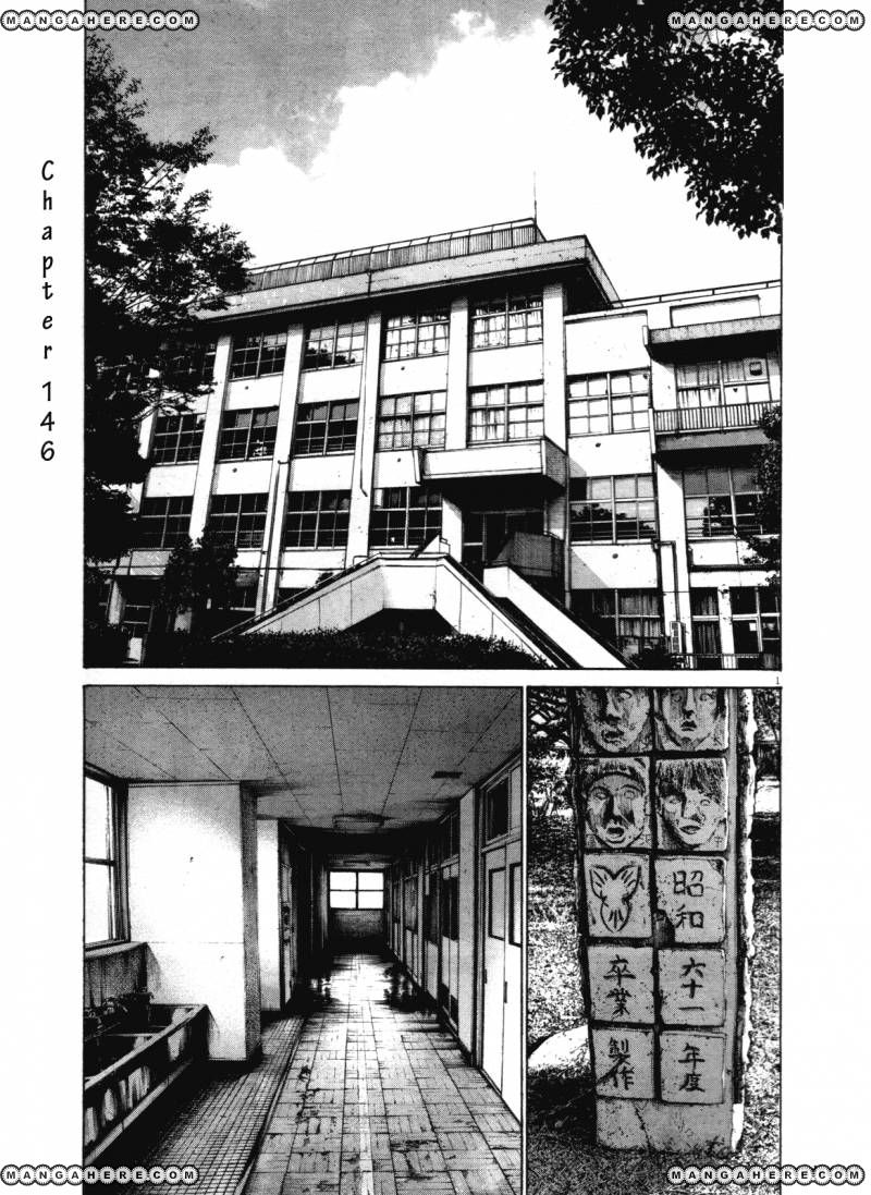 Oyasumi Punpun 146 Page 1