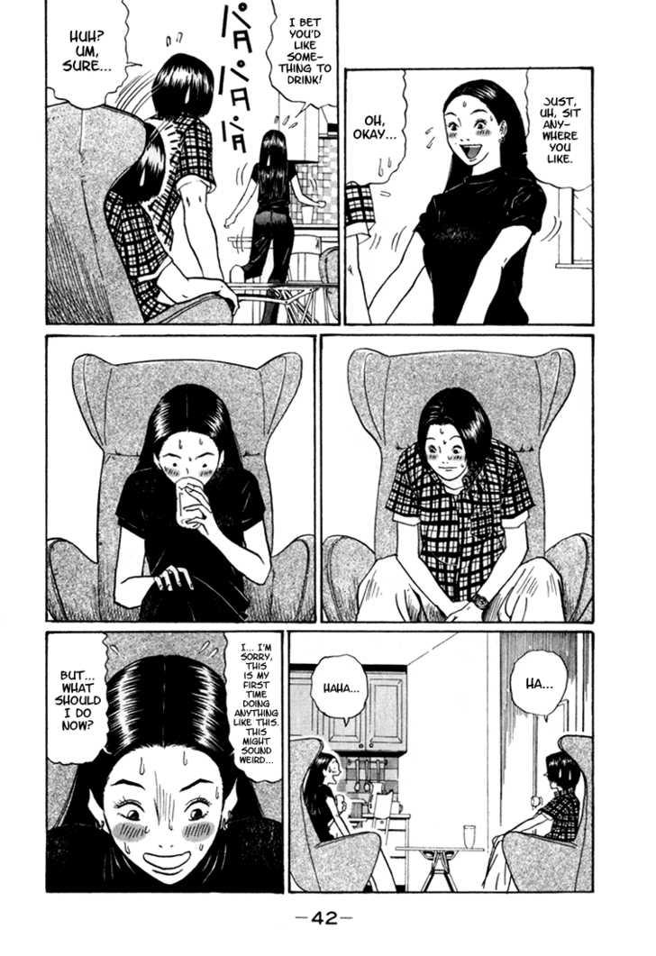 Boku to Issho 3 Page 2