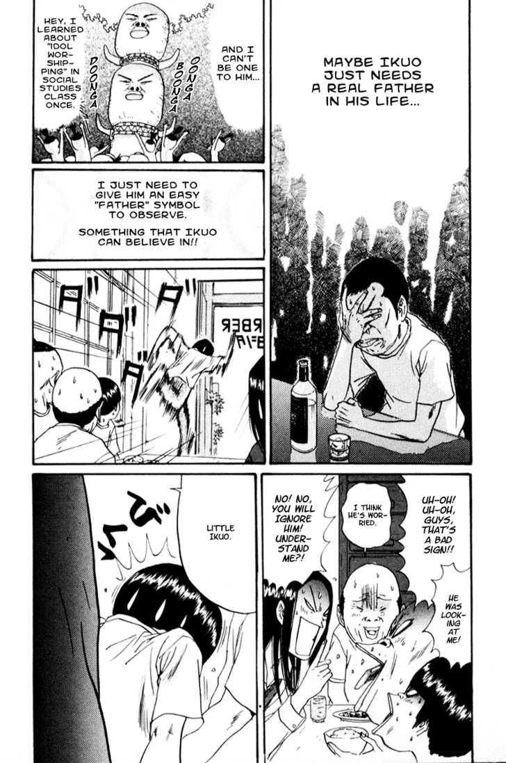 Boku to Issho 14 Page 3