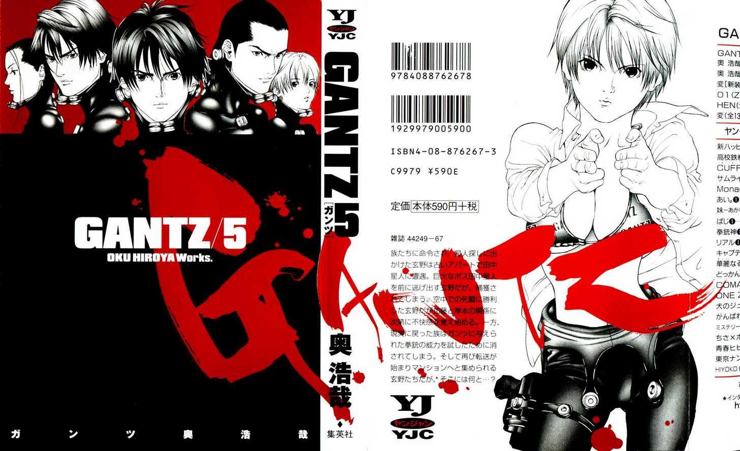 Gantz 47 Page 1