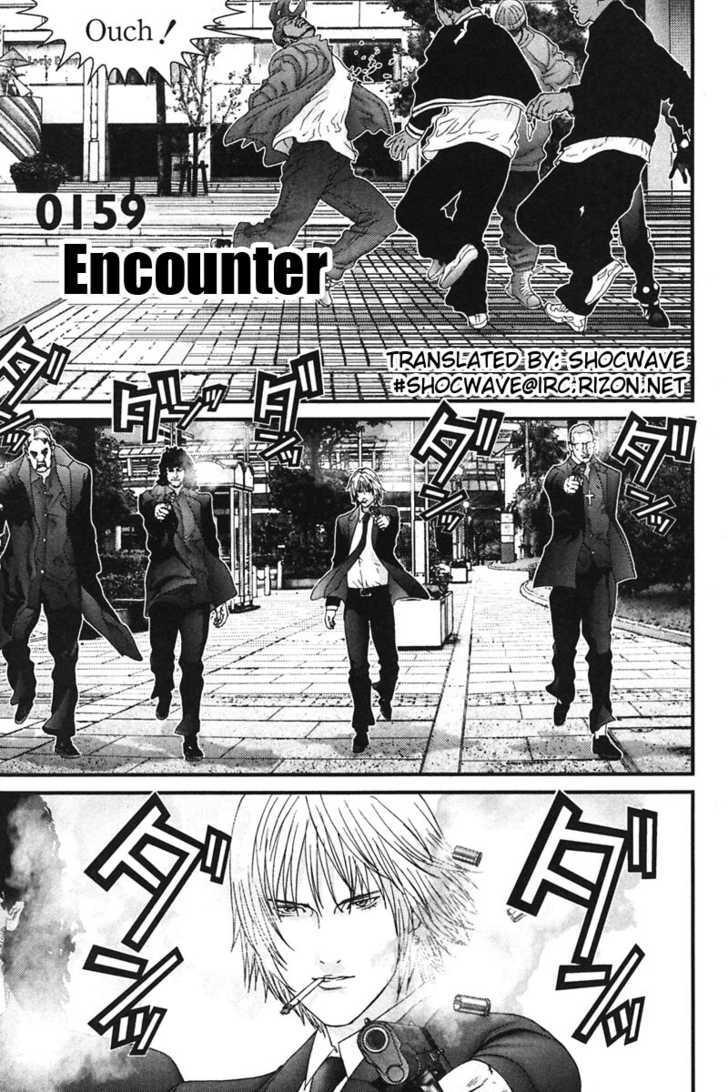 Gantz 159 Page 1