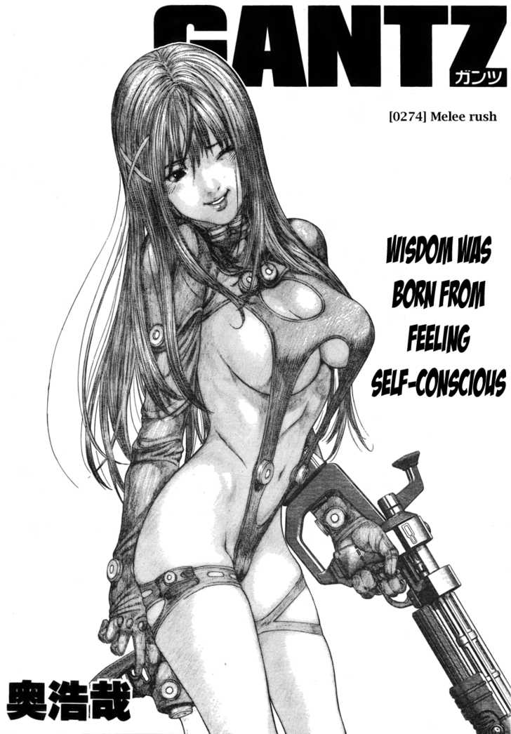 Gantz 274 Page 2