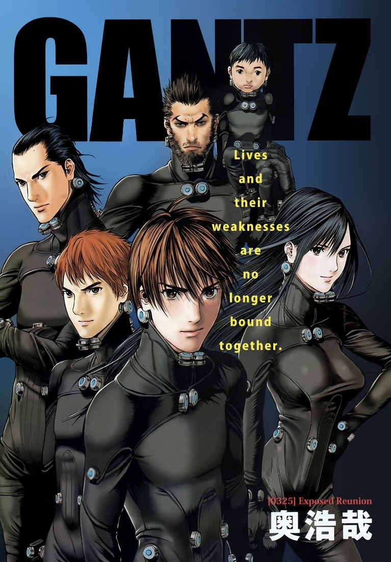 Gantz 325 Page 2