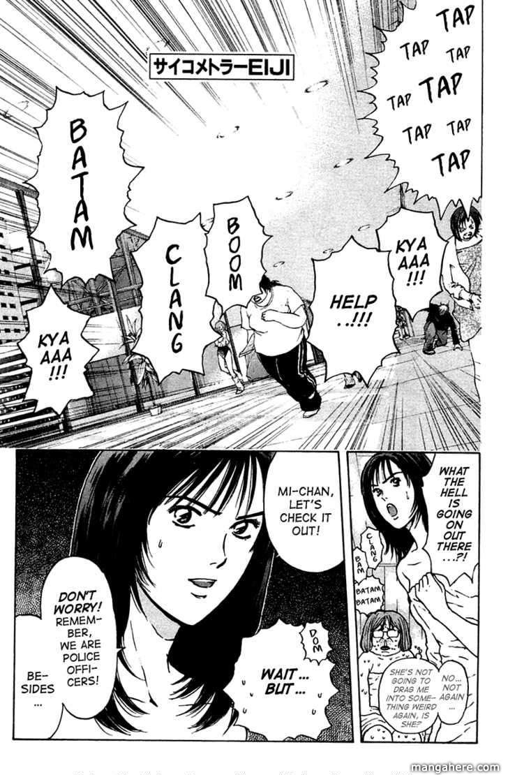 Psychometrer Eiji 106 Page 1