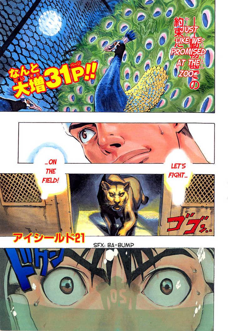 Eyeshield 21 70 Page 2