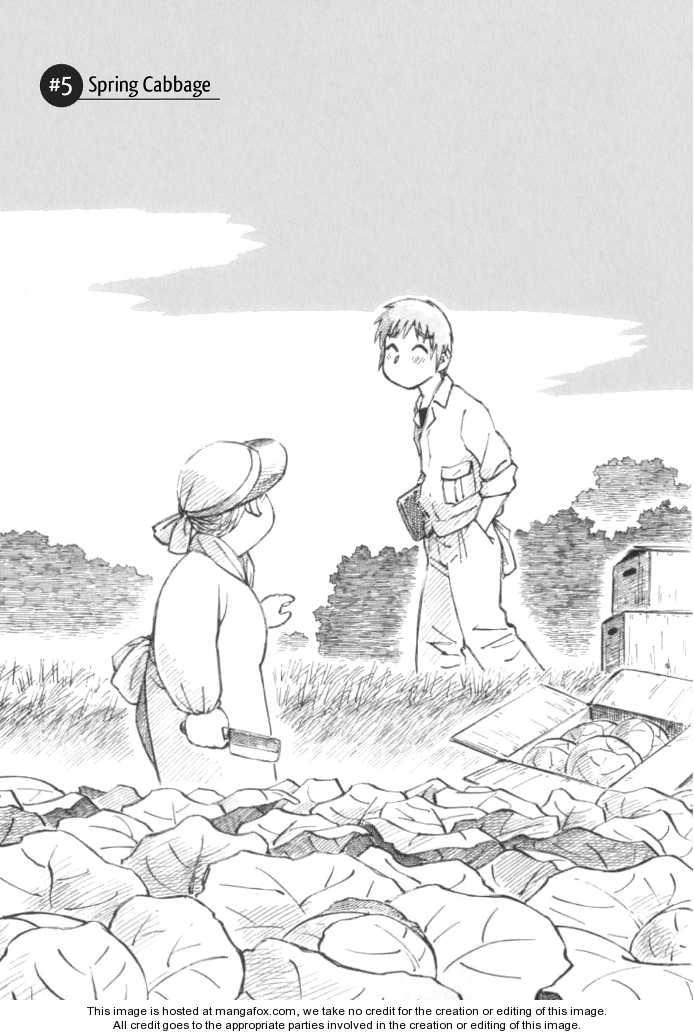 Kabu no Isaki 5 Page 1