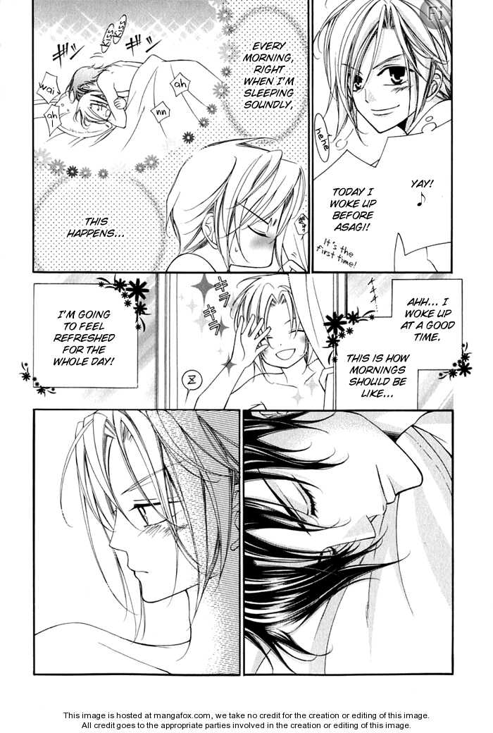 Ai to Yokubou wa Gakuen de 14.5 Page 3