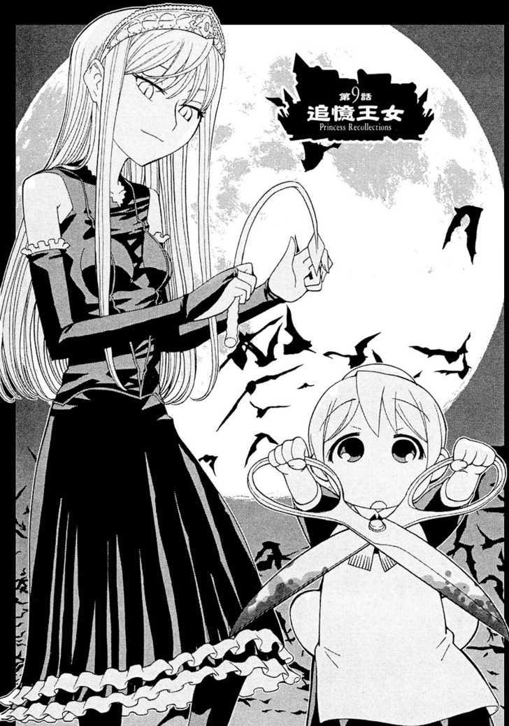Kaibutsu Oujo 9 Page 2