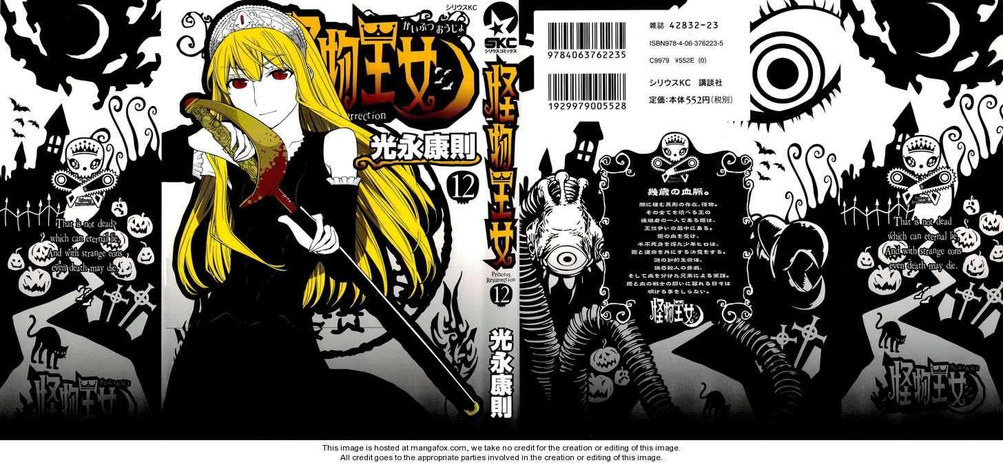 Kaibutsu Oujo 52 Page 2