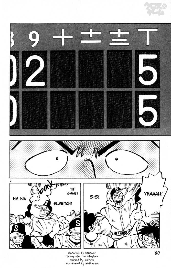 Cross Game 34 Page 2