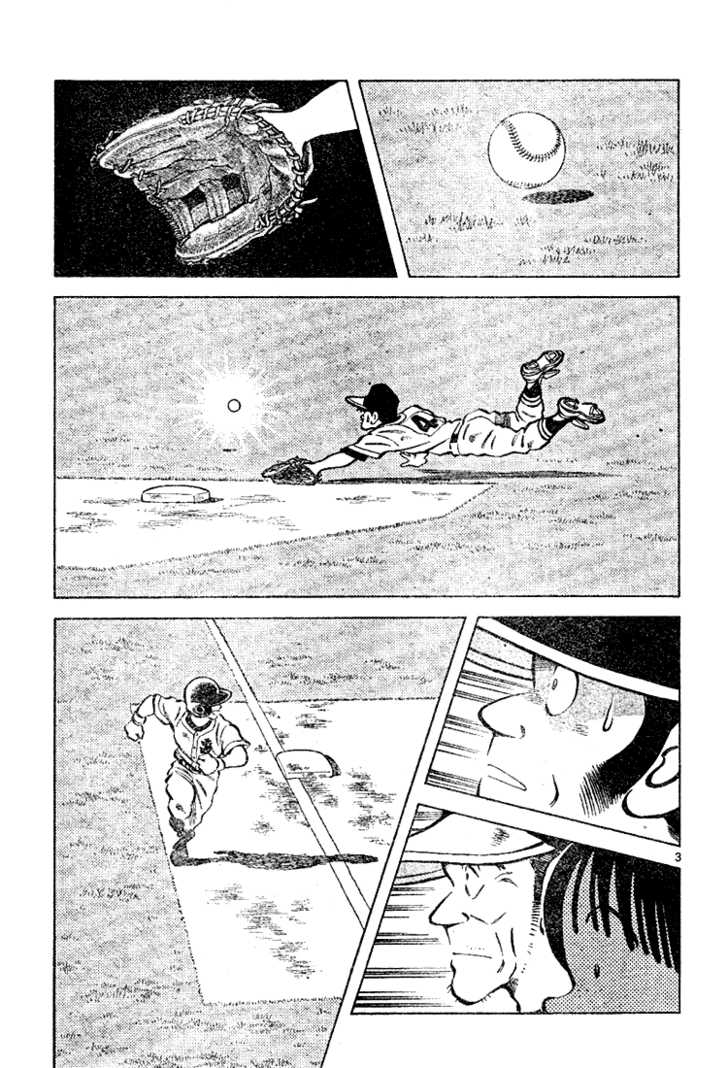 Cross Game 90 Page 4