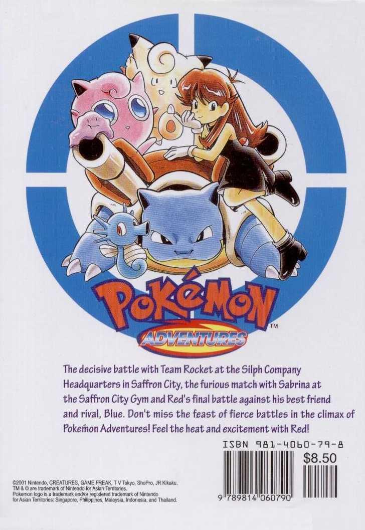 Pokemon Adventures 28 Page 2