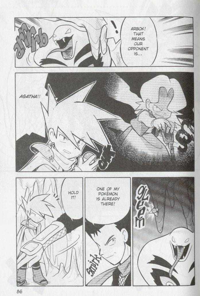Pokemon Adventures 71 Page 3