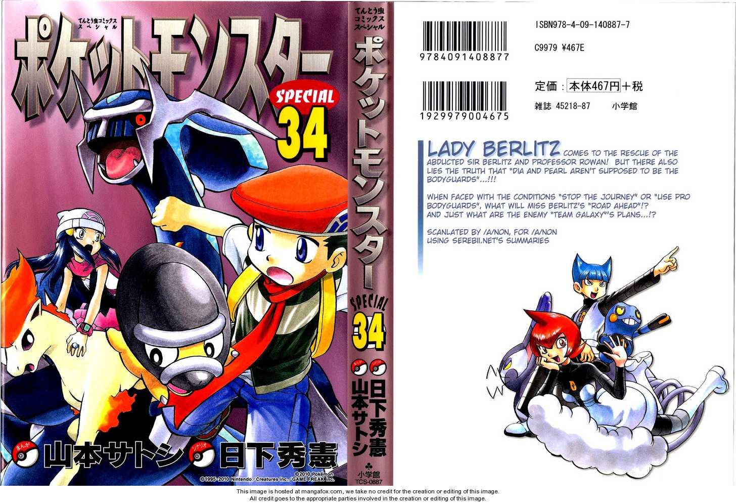 Pokemon Adventures 375 Page 1