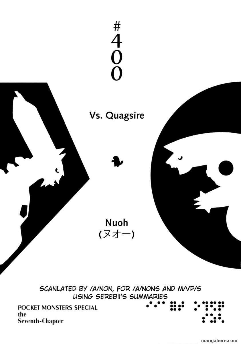 Pokemon Adventures 400 Page 1