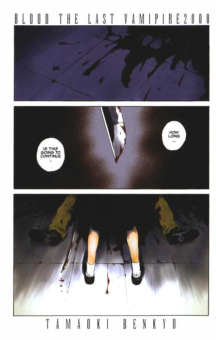 Blood the Last Vampire 2000 1 Page 1