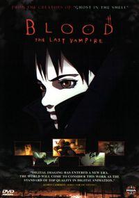 Blood the Last Vampire 2000