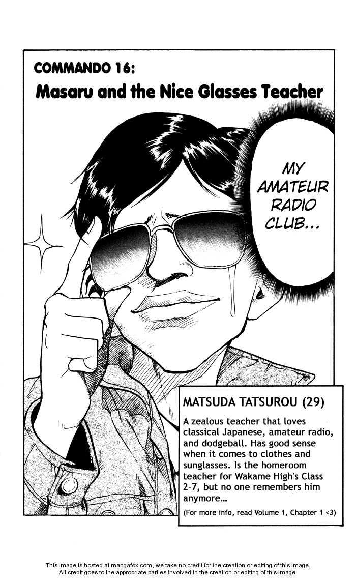 Sexy Commando Gaiden: Sugoiyo! Masaru-san 16 Page 2