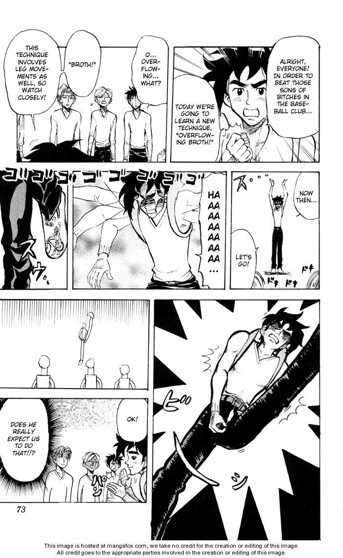 Sexy Commando Gaiden: Sugoiyo! Masaru-san 26 Page 3