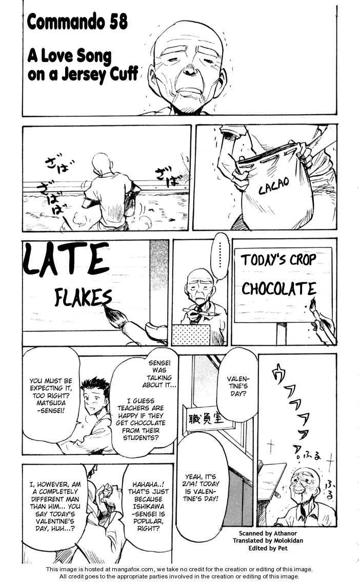 Sexy Commando Gaiden: Sugoiyo! Masaru-san 58 Page 2