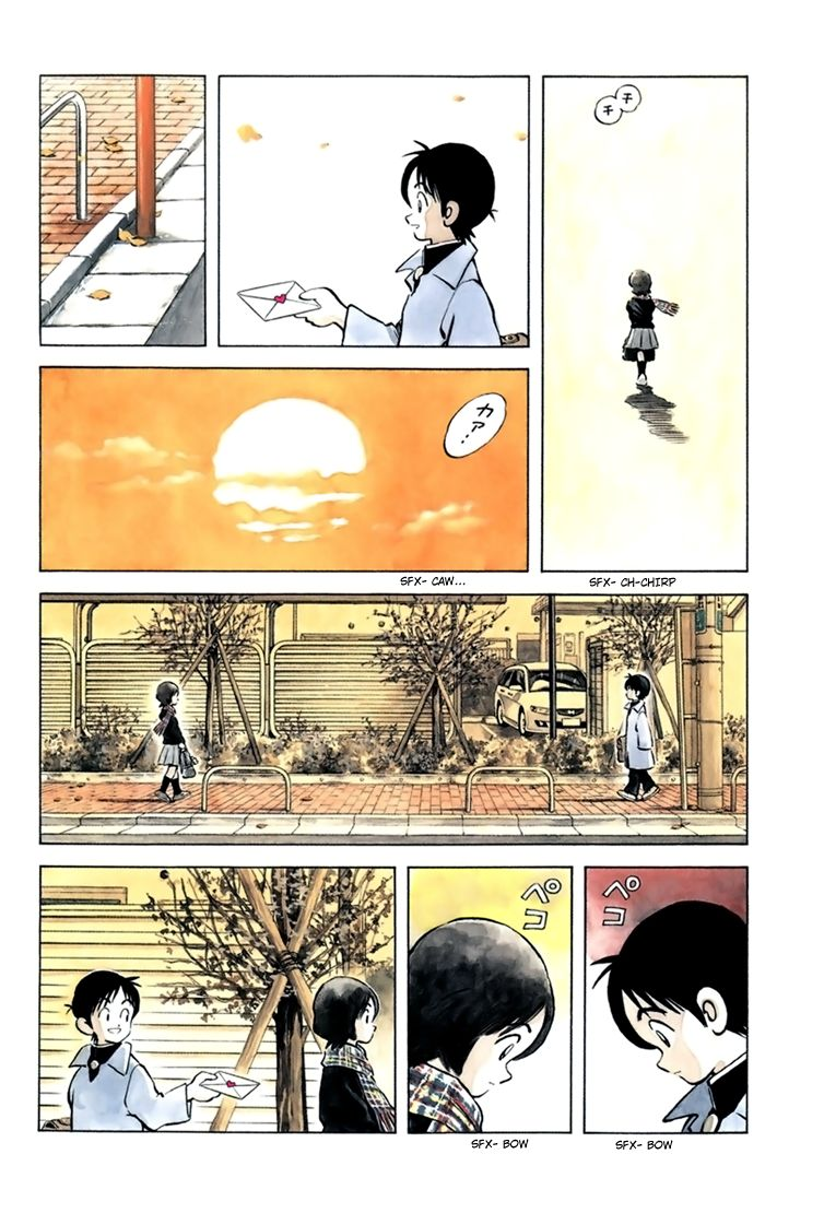 Short Program 12 Page 2