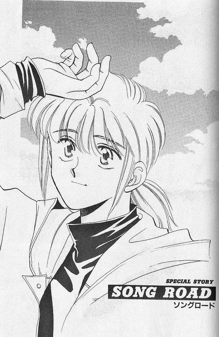 Kemonotachi no Yoru 23.5 Page 1