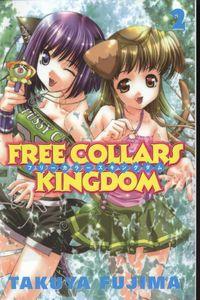 Free Collars Kingdom