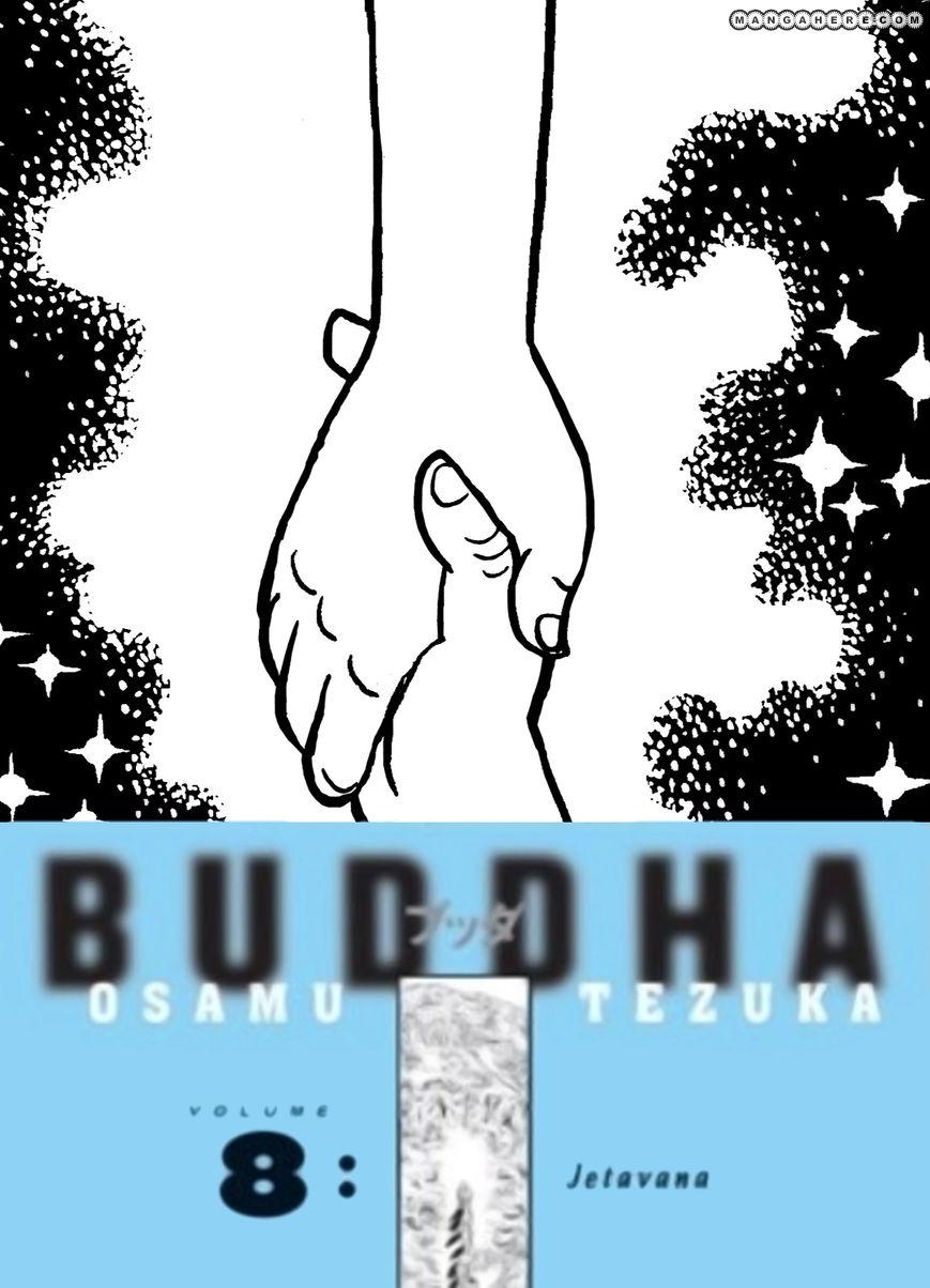 Buddha 57 Page 1