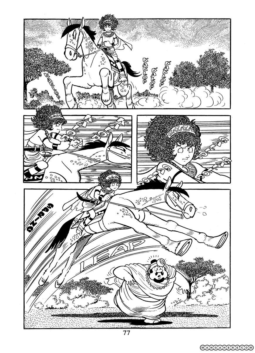 Buddha 59 Page 3