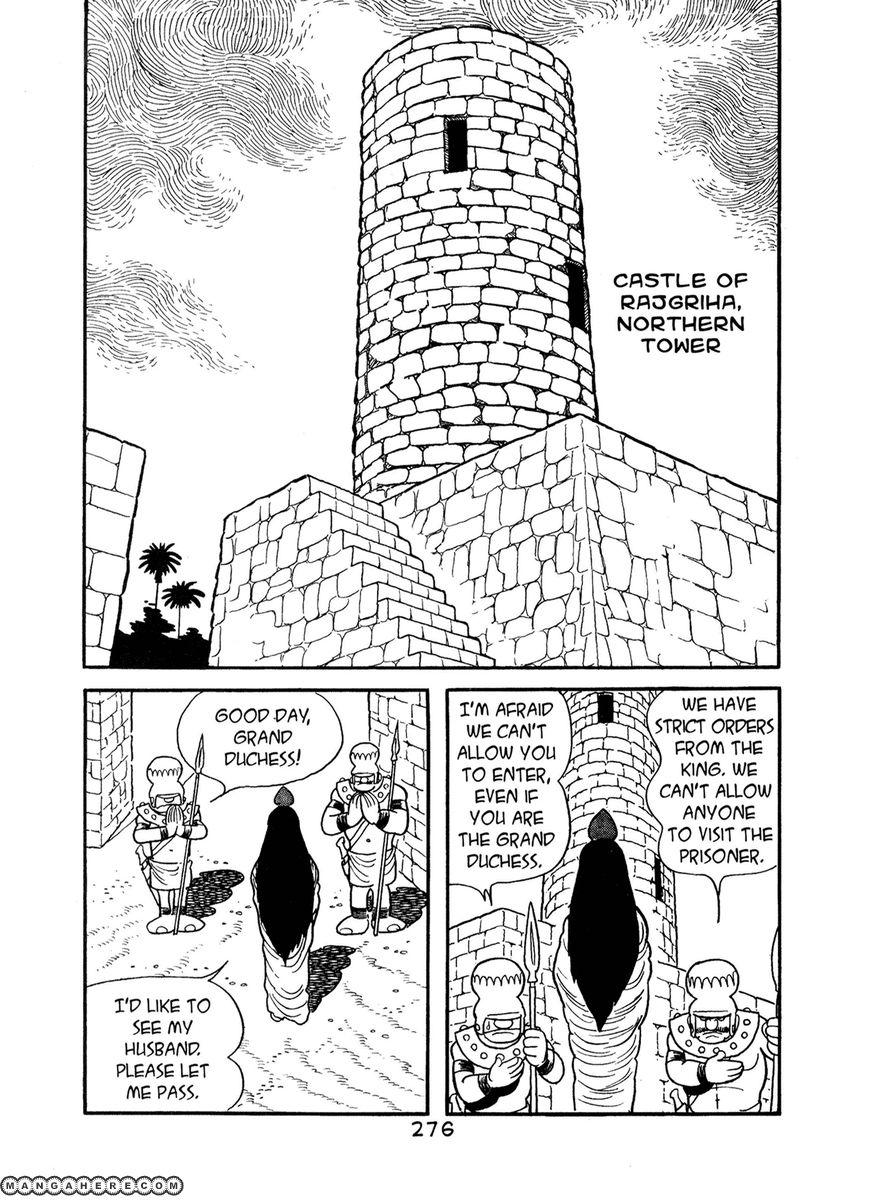 Buddha 64 Page 2