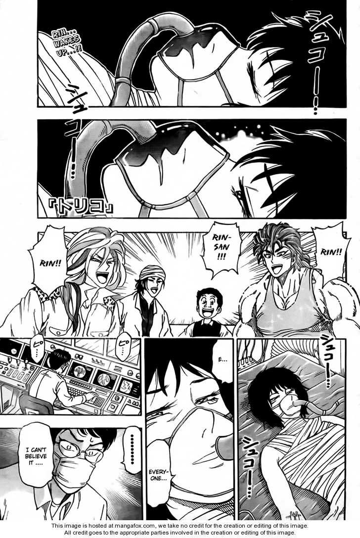 Toriko 54 Page 2