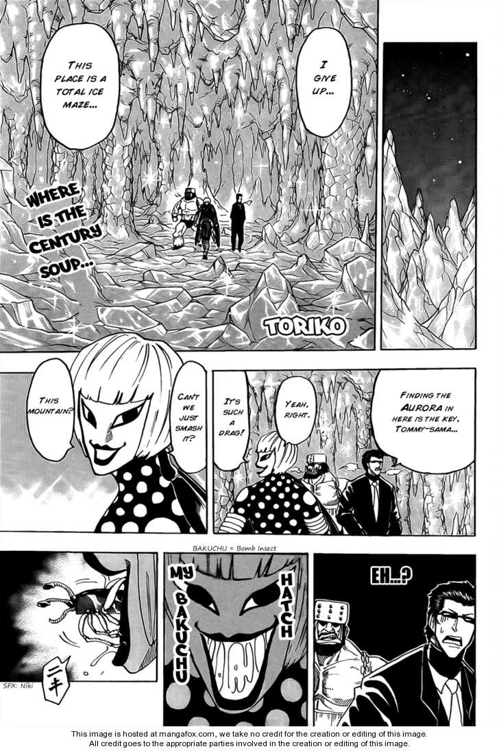 Toriko 75 Page 2