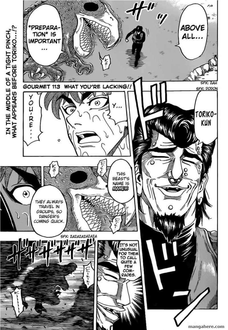 Toriko 113 Page 3