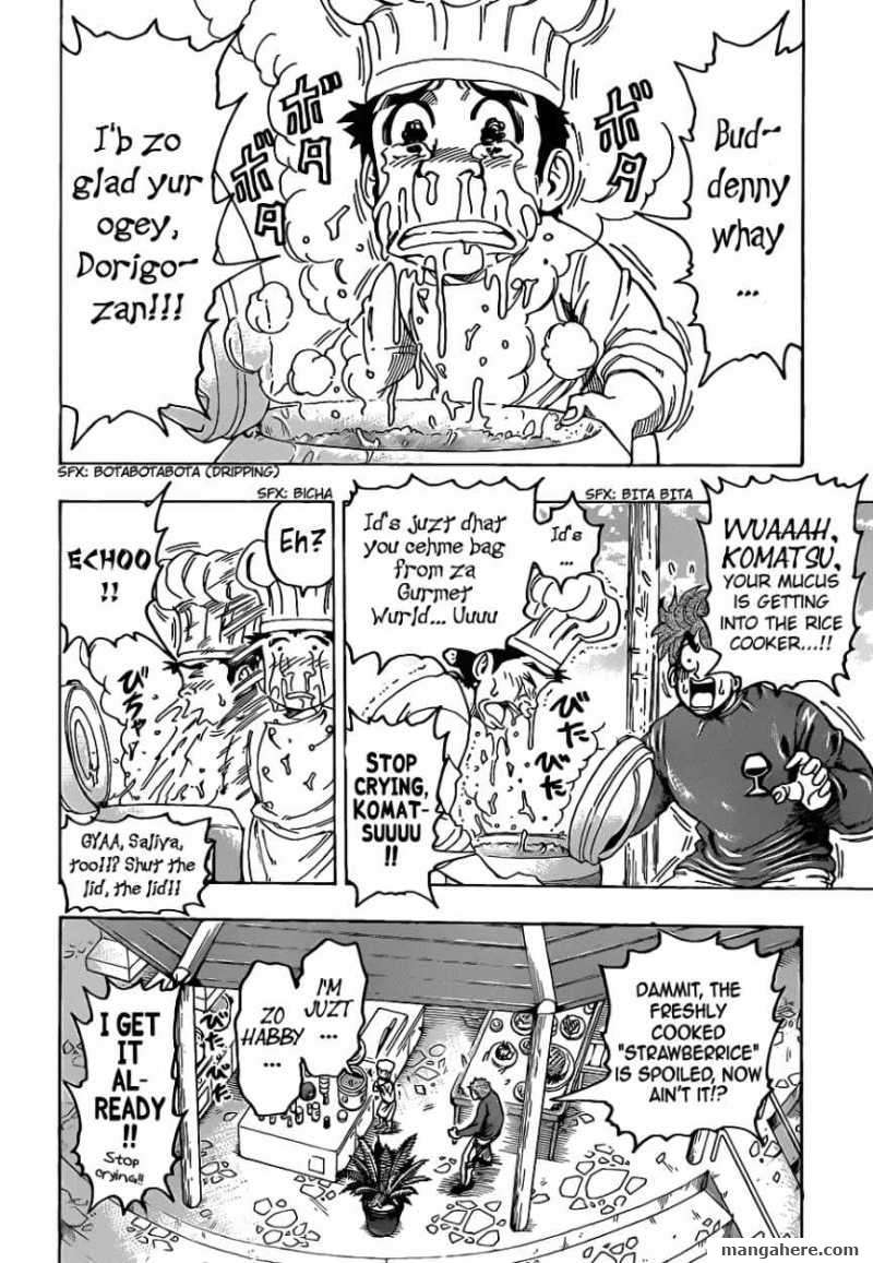 Toriko 114 Page 2