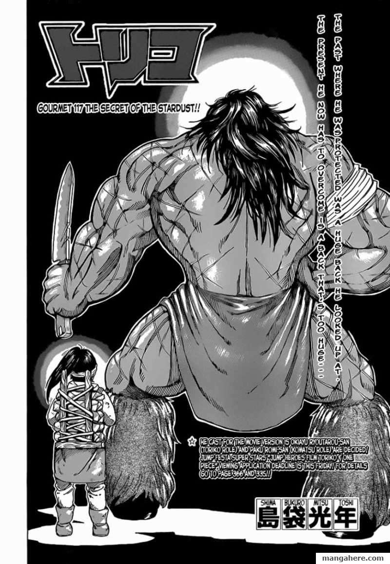 Toriko 117 Page 2