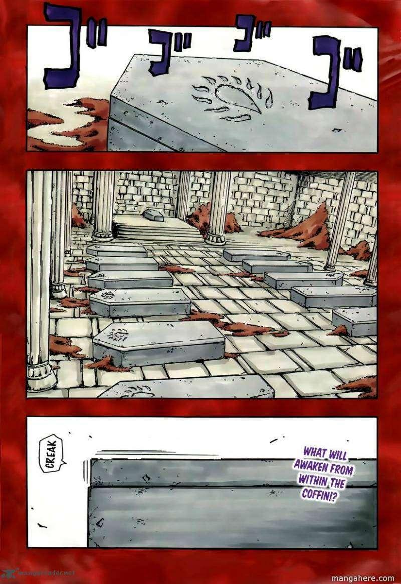 Toriko 135 Page 1
