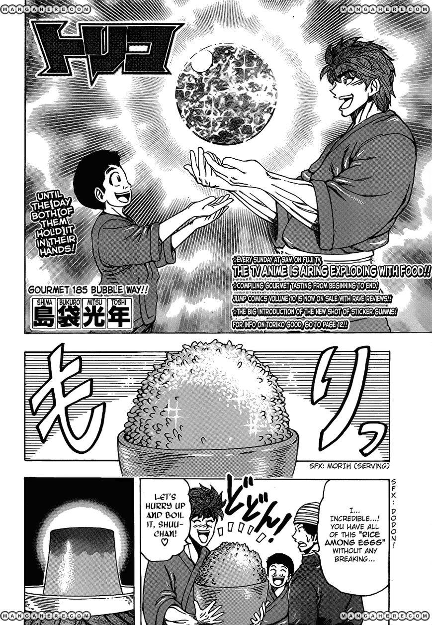 Toriko 185 Page 2
