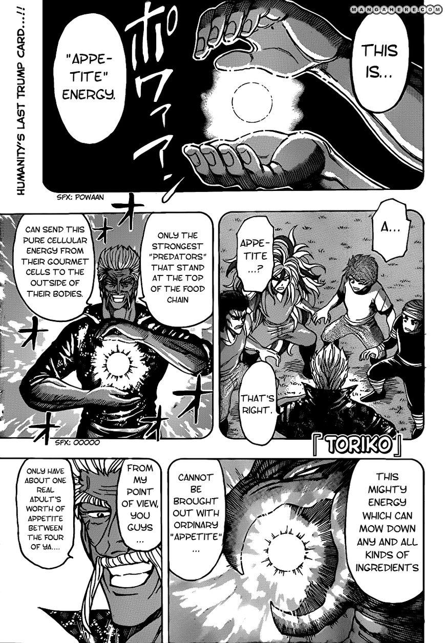 Toriko 206 Page 1