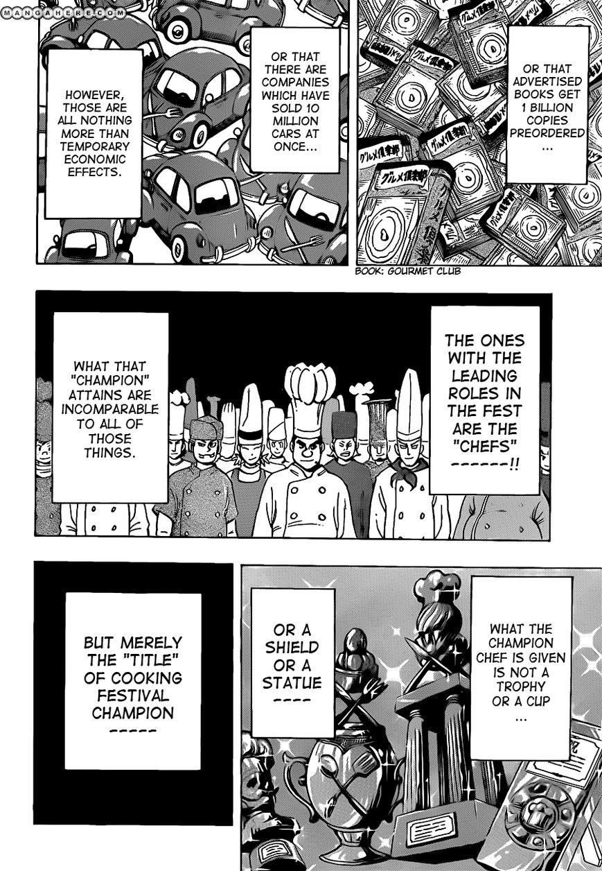 Toriko 212 Page 2