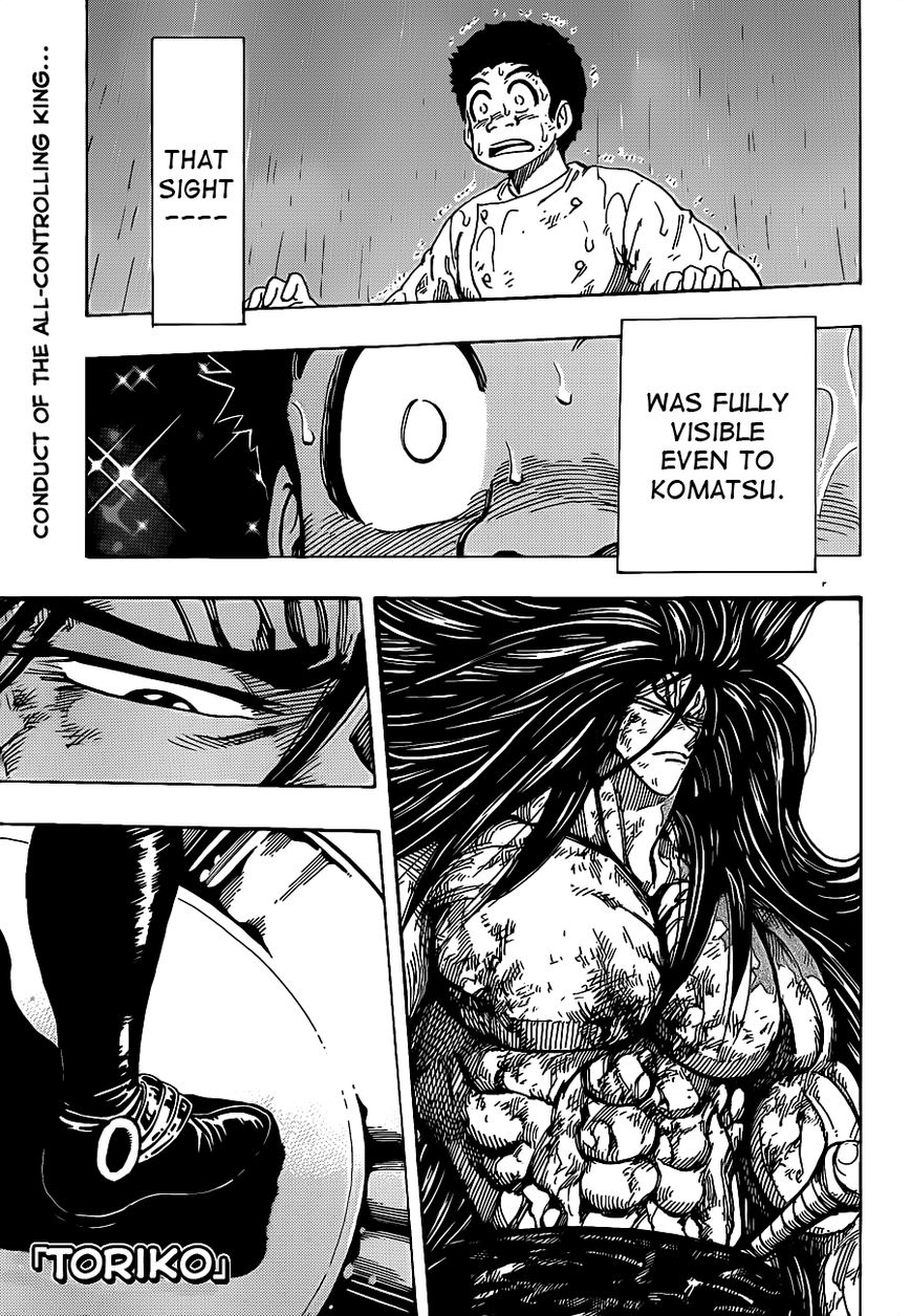 Toriko 235 Page 1