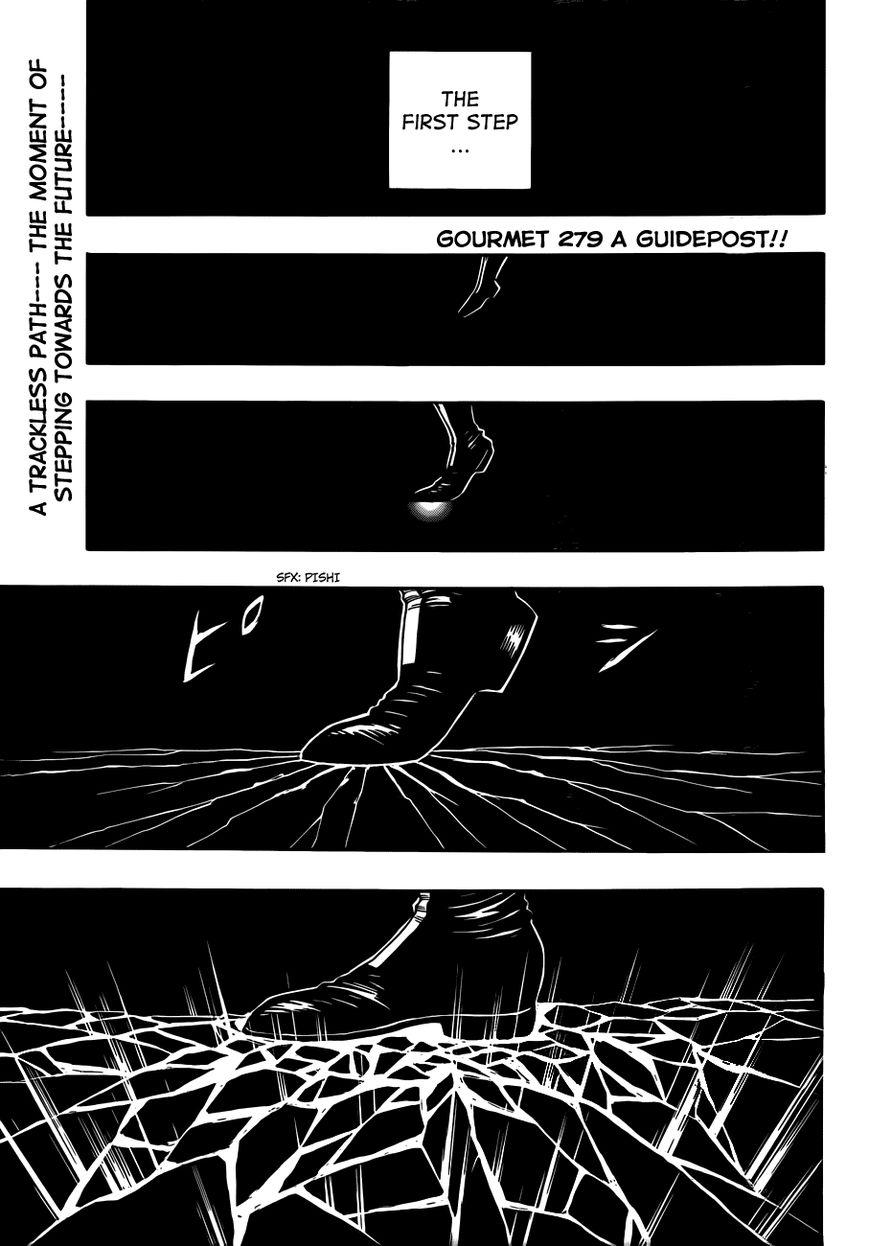 Toriko 279 Page 2