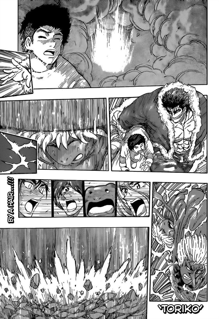 Toriko 290 Page 1