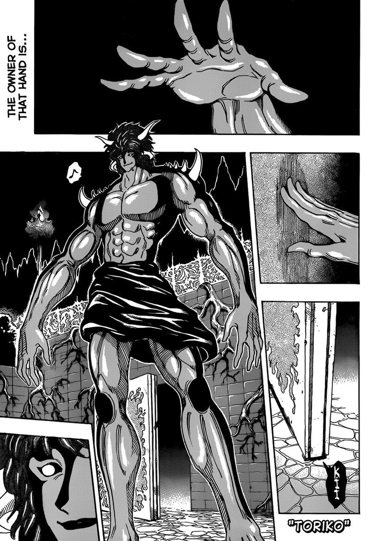 Toriko 293 Page 1