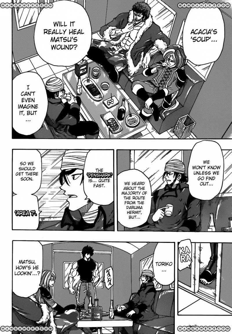 Toriko 296 Page 2